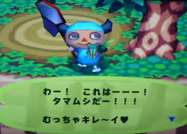 jewel beetle animal crossing wiki fandom powered by wikia