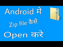 how to open zip files on android how to open zip files on android in extract it zip file ko