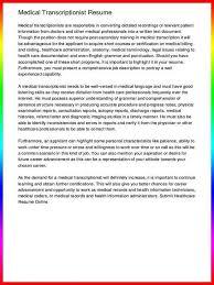 sample medical transcriptionist cover letter medical