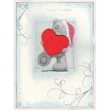 me to you u0027special boyfriend u0027 christmas card threelittlebears