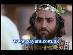 film nabi yusuf part 6 hazrat yousuf part 27 in urdu hd quality full movie countryside