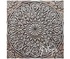 Moroccan Pattern Art Moroccan Wall by Moroccan Wall Hanging Carved In Deep Relief Ceramic Tile