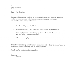 What Do Cover Letters Look Like How Does A Cover Letter Look Like For A Resume Image Collections