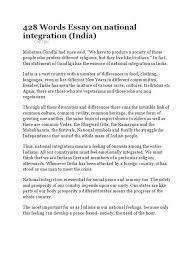 biography of mahatma gandhi summary essays on gandhi national integration essay mahatma gandhi pop
