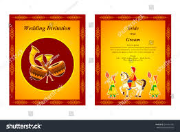 Indian Marriage Invitation Cards Vector Illustration Indian Wedding Invitation Card Stock Vector