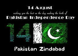 Best Pakistani Flags Wallpapers Shayari Urdu Images Urdu Shayari With Picture Urdu Shayari