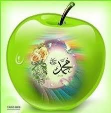 download asmaul husna bismillahi bada na mp3 shayari urdu images assalamualaikum image mixed pinterest