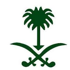 tree symbol meaning what is the symbolism and meaning of the saudi arabian flag quora