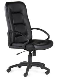 fauteuil de bureau cuir fauteuil direction croute de cuir noir pau 8400s