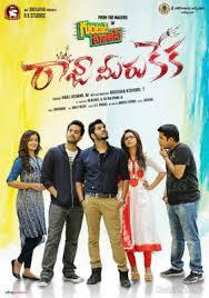 movieschamp download movies 300mb hindi 720p online