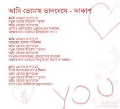 romantic letter hitecauto us