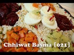 cuisine de basma chhiwat basma 021 salade du jardin سلطة جردة سلطة البستان