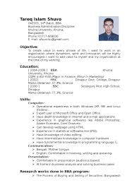 update resume format resume format for bba graduates resume for study