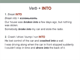 management of verbs in english online presentation