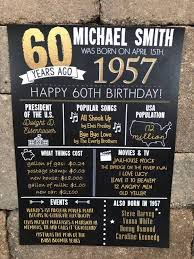 60th birthday decorations printed 60th birthday poster back in 1957 what happened in