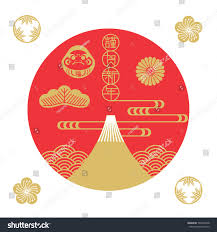 Chinese Design by Chinese New Year Design Element 2017 Stock Vector 503300248