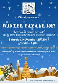 winter bazaar the international s club of moscow