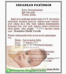 cara membuat undangan bahasa jawa undangan syukuran lahiran ala bahasa jawa oiblenyon blogspot com