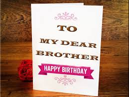 superb happy birthday brother cards design best birthday quotes