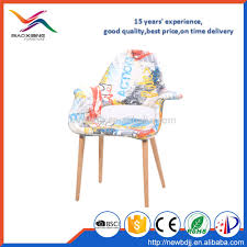 370 Best Rocking Horses Chairs Organic Chair Organic Chair Suppliers And Manufacturers At