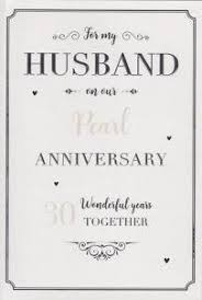 to my wonderful husband on our 30th pearl wedding anniversary card