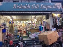 rishabh kitchen collection photos budhana gate meerut pictures