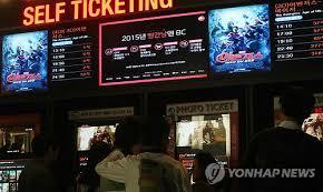 cgv pay cj cgv s credit outlook negative over deal to buy turkey s cinema
