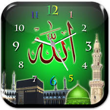 allah clock live wallpaper eid mubarak 2017 android apps on