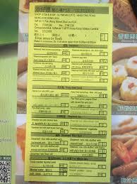 Kowloon Kitchen Menu Tim Ho Wan Dim Sum Chasin U0027 Cravings