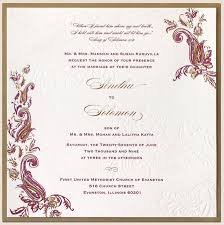 Wedding Invitation Wording Kerala Hindu Sample Ideas Indian Wedding Invitation Cards Square Shape White