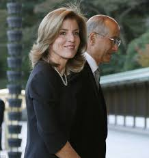 caroline kennedy gets the royal treatment as she steps out in