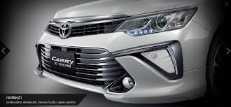 cruise toyota camry toyota camry 2015 cruise g2is us