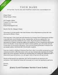 customer service cover letters examples service cover letter