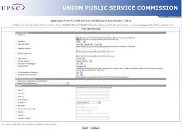 amazing civil service exam application form photos top resume