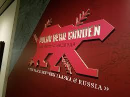 russia alaska relationship at anchorage museum u0027s
