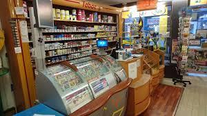 bureau de tabac a vendre annonce vente fonds de commerce restaurant besançon 25000