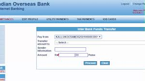 how to use fund transfer facility in iob internet banking tamil