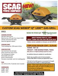 scag weber q 1200 grill available to order u2014 top equipment