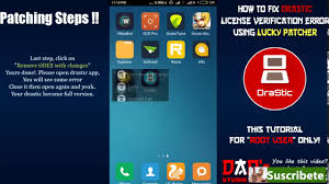 ds drastic emulator apk free work 100 drastic ds emulator apk version r2 5 0 3a