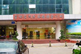 bureau d enregistrement shenzhen chine bureau d enregistrement de mariage du bureau d