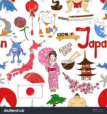 Japanese Fish Flag Fun Colorful Sketch Japan Seamless Pattern Stock Vector 204103795