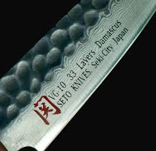 seto japanese chef knives damascus forged steel from world famous