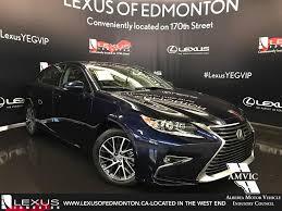 lexus of edmonton alberta new 2017 lexus is 300 4 door car in edmonton ab l13854