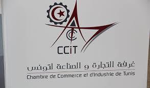 chambre de commerce tunisie projet foster in med pari réussi pour la chambre de commerce de