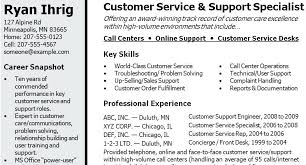 summary exle for resume resume skills for customer service best exles ideas on