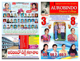 college brochure templates free download for publisher abhaya