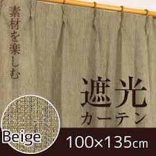 Curtain Pairs Two Pairs Of Blackout Curtains 100x1 End 4 25 2020 2 24 Pm
