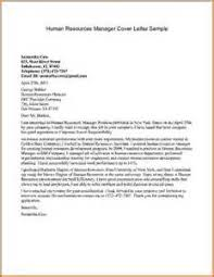 human resources cover letter human resources assistant cover