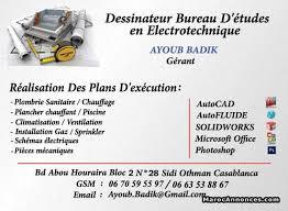 bureau d 騁ude casablanca dessinateur bureau d études en électrotechnique freelance 08h16