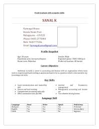 resume format for engineering freshers docusign transaction resume format for freshers graduate and mechanical engineers 2016